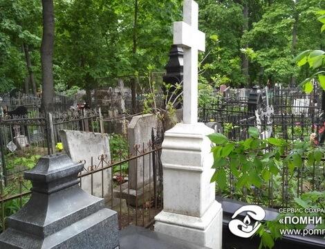 Памятники из гранита на кладбище Новый Уренгой гранитные ярославль памятники заказать